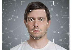 The best APIs for Facial Recognition